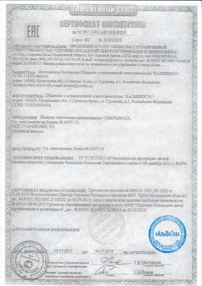 technics sl-pg380a пульт